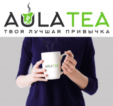 logo Aula Tea