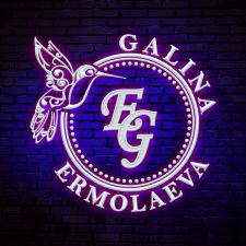 Именной логотип-монограмма