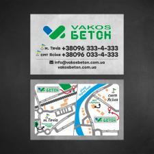 """Дизайн візиток для бетонних заводів """"Vakos"""""""