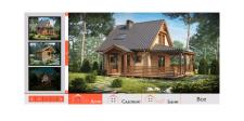 Дизайн галереи для сайта