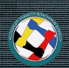 Логотип для Асоціації