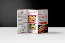 Буклет для украинского ресторана японской кухни