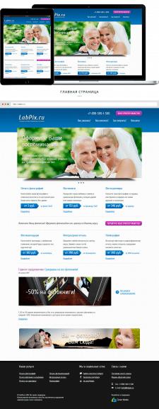 Сайт-каталог для полиграфии