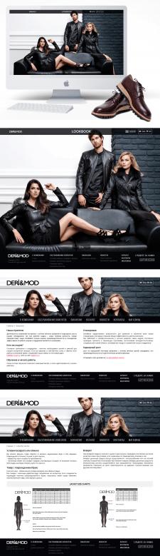"""Дизайн брендового сайта """"DeriMod"""""""
