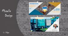 Блог Украинского портового агентства