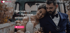 Slavic girl | Брачное агенство