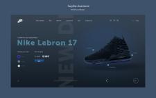WOW экран для интернет-магазина обуви
