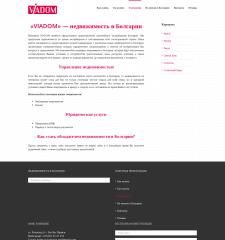"""Текст о компании - агентство недвижимости """"Viadom"""""""