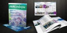 Журнал Галсинформ