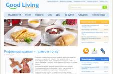 Good Living — онлайн-журнал