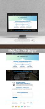 Дизайн внутренних страниц сайта для веб-студии