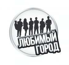 Логотип для команды Любимый город