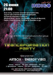 Tranceformation party. Афиша