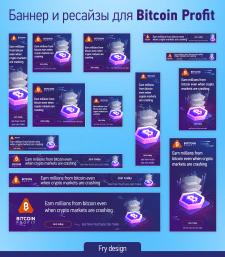 Баннер и ресайзы для Bitcoin Profit