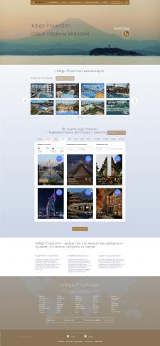 Туристическое агенство Indigo Project
