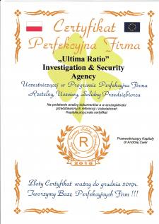"""сертификат """"идеальная фирма"""""""