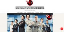 Special4IT учебный центр