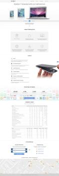 Лендинг - Ремонт iphone