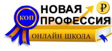 Логотип для онлайн-шлолы