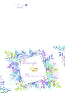 Дизайн свадебных приглашений 1