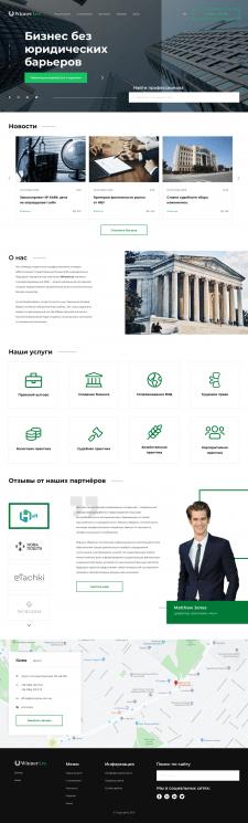 Редизайн сайта юридической компнии