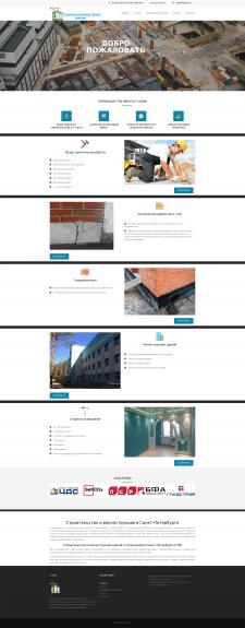 Разработка сайта строительной компании СПК