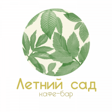 Logo for cafe