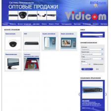 Компания Vidicom