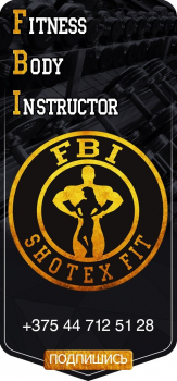FITNESS BODY INSTRUCTOR