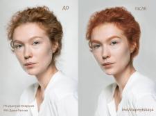 Портретна ретуш