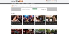 Разработка, дизайн и продвижение сайта