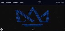 Digital агентство Provide Site