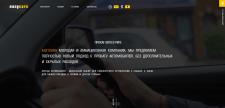 EasyCars - прокат авто в Латвии, Рига