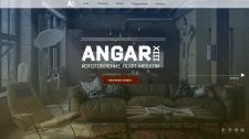 Дизайн для сайта лофт мебели