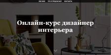 Онлайн-Курс Дизайнера Интерьера