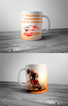 чашка фирменная