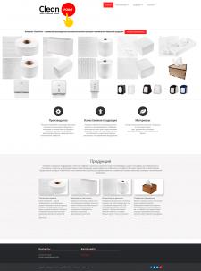 Сайт продуктовой компании