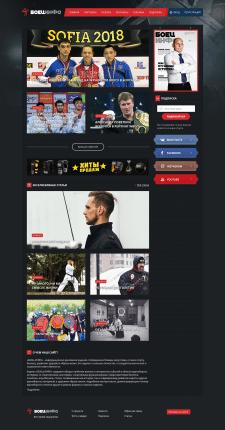 Сайт журнала Boec-info