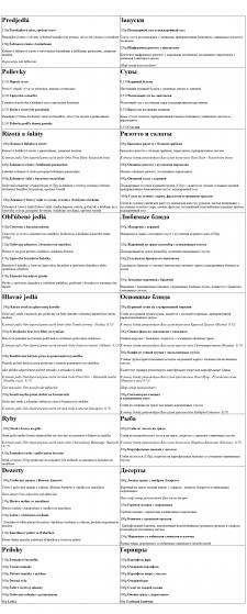 Переклад зі словацької на російську мову: меню