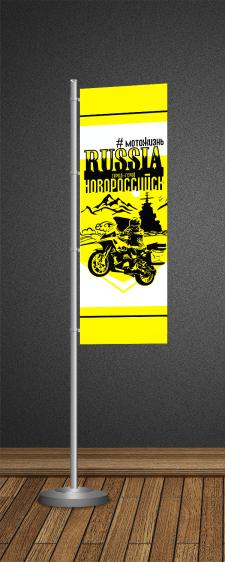 Флаг Мотожизнь