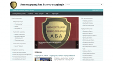 Сайт ассоциации бизнесменов на Wordpress