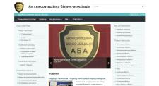 Сайт ассоциации бизнесменов на Wordpress