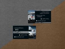 """Дизайн визиток для компании """"Автоперепродажа"""""""