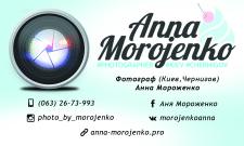 Визитка Anna Morojenko