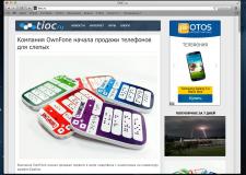 TIOC.ru