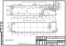 (Простой чертеж) План здания с эскиза