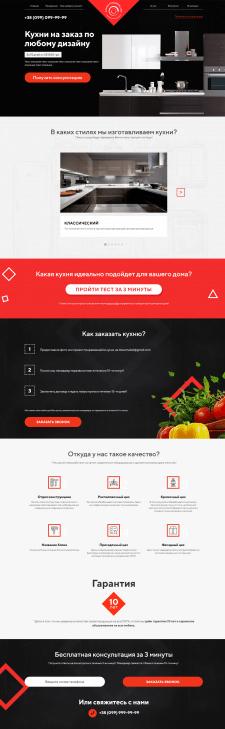 Сателлит - Кухни для мебельного магазина