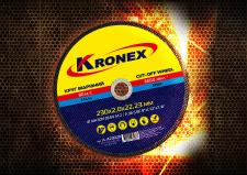 KRONEX