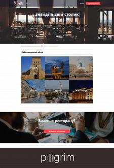 Сайт | Сучасний дизайн