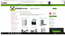Наполнение интернет-магазина бытовой техники